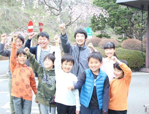 5月5日・6日は中学生以下無料ご招待